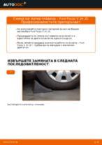 задна и предна Колесен лагер FORD Fiesta Mk5 Хечбек (JH1, JD1, JH3, JD3) | PDF инструкция за смяна