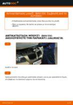 Πώς να αλλάξετε μπουζί σε BMW E90 βενζίνη - Οδηγίες αντικατάστασης