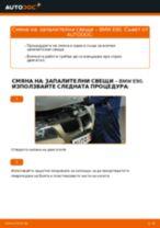 Стъпка по стъпка PDF урок за промяна Индикатор за износване на BMW 3 (E90)