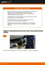 Πώς να αλλάξετε δισκόπλακες πίσω σε BMW E90 βενζίνη - Οδηγίες αντικατάστασης