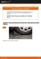 Πώς να αλλάξετε μπροστινός κάτω βραχίονας σε BMW E90 βενζίνη - Οδηγίες αντικατάστασης
