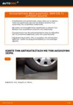 Πώς να αλλάξετε βάση αμορτισέρ εμπρός σε BMW E39 - Οδηγίες αντικατάστασης