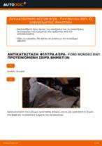 Αντικατάσταση Ράβδος στρέψης εμπρος αριστερά δεξιά ALFA ROMEO μόνοι σας - online εγχειρίδια pdf