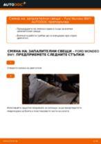 Запалителна свещ FORD MONDEO III комби (BWY) | PDF инструкция за смяна