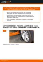 Βήμα-βήμα PDF οδηγιών για να αλλάξετε Τακάκια Φρένων σε Alfa Romeo 147 937