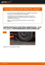Πώς να αλλάξετε ελατήρια ανάρτησης εμπρός σε Ford Focus MK2 diesel - Οδηγίες αντικατάστασης