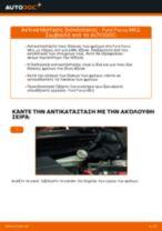Πώς να αλλάξετε δισκόπλακες πίσω σε Ford Focus MK2 diesel - Οδηγίες αντικατάστασης