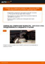Ръководство за експлоатация на MAREA на български