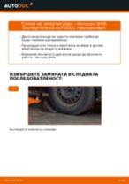Смяна на Окачване, капсула на лагер на колело на MERCEDES-BENZ A-CLASS: онлайн ръководство