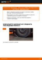 Стъпка по стъпка PDF урок за промяна Държач Спирачен Апарат на MERCEDES-BENZ A-CLASS (W168)