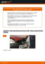 Πώς να αλλάξετε φίλτρο καμπίνας σε Opel Corsa S93 - Οδηγίες αντικατάστασης