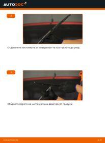Как се извършва смяна на: Перо на чистачка на 1.0 i 12V (F08, F68, M68) Opel Corsa S93