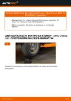 Πώς αλλαγη και ρυθμιζω Λάδι κινητήρα OPEL CORSA: οδηγός pdf