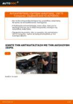 Τοποθέτησης Ελατήρια ανάρτησης VW TRANSPORTER V Box (7HA, 7HH, 7EA, 7EH) - βήμα - βήμα εγχειρίδια