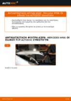Βήμα-βήμα PDF οδηγιών για να αλλάξετε Τακάκια Φρένων σε Alfa Romeo 156 932