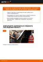Препоръки от майстори за смяната на MERCEDES-BENZ Mercedes W168 A 170 CDI 1.7 (168.009, 168.109) Стъкло За Странично Огледало