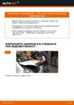 MERCEDES-BENZ S-класа ръководство за ремонт и отстраняване на неизправности