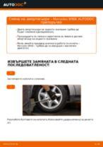 Онлайн ръководство за смяна на Двигател на чистачките в HONDA INSIGHT (ZE)