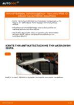 Τοποθέτησης Τακάκια Φρένων MERCEDES-BENZ A-CLASS (W168) - βήμα - βήμα εγχειρίδια
