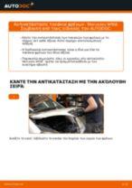 Αντικατάσταση Τακάκια Φρένων πίσω και εμπρος MERCEDES-BENZ μόνοι σας - online εγχειρίδια pdf