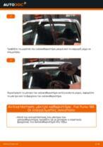 Πώς να αλλάξετε μάκτρο καθαριστήρα εμπρός σε Fiat Punto 188 βενζίνη - Οδηγίες αντικατάστασης