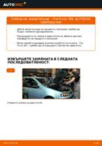 Смяна на Допълнителни стопове на FIAT PUNTO (188): ръководство pdf