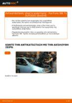 Πώς να αλλάξετε γόνατο ανάρτησης εμπρός σε Fiat Punto 188 βενζίνη - Οδηγίες αντικατάστασης