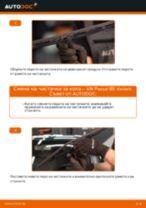 Замяна на Задна чистачка на VW PASSAT Variant (3B6) - съвети и трикове