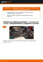 Стъпка по стъпка ръководство за ремонт на Chevrolet Aveo T200