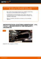 Πώς να αλλάξετε ελατήρια ανάρτησης πίσω σε Opel Corsa C diesel - Οδηγίες αντικατάστασης