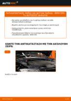 Πώς να αλλάξετε λαδια και φιλτρα λαδιου σε BMW E90 diesel - Οδηγίες αντικατάστασης