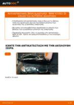 Πώς να αλλάξετε βάση αμορτισέρ εμπρός σε BMW X3 E83 βενζίνη - Οδηγίες αντικατάστασης
