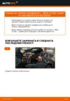 Наръчник PDF за поддръжка на БМВ икс 3