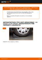 Πώς να αλλάξετε πίσω κάτω βραχίονας σε VW Passat 3C B6 Variant - Οδηγίες αντικατάστασης