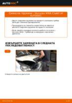 Как се сменят предни пружини на Mercedes W168 дизел – Ръководство за смяна