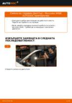 Препоръки от майстори за смяната на MERCEDES-BENZ Mercedes W168 A 170 CDI 1.7 (168.009, 168.109) Въздушен филтър