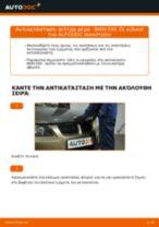 Πώς να αλλάξετε φίλτρα αέρα σε BMW E90 βενζίνη - Οδηγίες αντικατάστασης