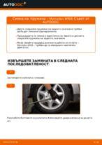MERCEDES-BENZ A-Klasse Limousine (W177) инструкция за ремонт и поддръжка
