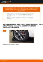Πώς αλλαγη και ρυθμιζω Ψαλίδια αυτοκινήτου VW GOLF: οδηγός pdf