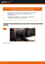 Πώς να αλλάξετε φίλτρα αέρα σε Opel Astra G F48 - Οδηγίες αντικατάστασης