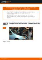 Πώς να αλλάξετε φίλτρα αέρα σε Fiat Punto 188 βενζίνη - Οδηγίες αντικατάστασης