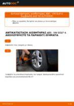Πότε πρέπει να αλλάξει Σύστημα ελέγχου δυναμικής κίνησης VW GOLF IV (1J1): εγχειριδιο pdf