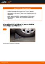 Самостоятелна смяна на предна дясна Свързваща щанга на MERCEDES-BENZ - онлайн ръководства pdf