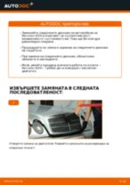 Как се сменя задни и предни Накладки за барабанни спирачки на Opel Frontera Sport - ръководство онлайн