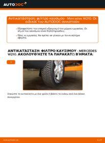 Πώς να πραγματοποιήσετε αντικατάσταση: Φίλτρο καυσίμων σε E 300 3.0 Turbo Diesel (210.025) Mercedes W210