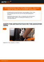 Τοποθέτησης Ψαλίδια αυτοκινήτου MERCEDES-BENZ E-CLASS (W210) - βήμα - βήμα εγχειρίδια