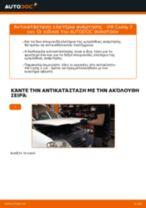 Αντικατάσταση Ελατήρια ανάρτησης εμπρος αριστερά δεξιά VW μόνοι σας - online εγχειρίδια pdf