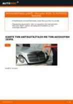 PDF εγχειρίδιο αντικατάστασης: Μπουζί MERCEDES-BENZ E-class Sedan (W210)