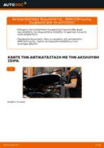 Πώς να αλλάξετε θερμοστάτης σε BMW E39 touring - Οδηγίες αντικατάστασης