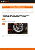 Обновяване Датчик обороти на колелото BMW 5 Touring (E39): безплатни онлайн инструкции